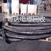 茂港区电缆回收