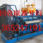 东莞市专业二手发电机回收公司