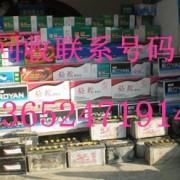 东莞市高价废旧蓄电池回收厂家