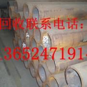 惠州槽钢回收厂家 东莞镀锌圆钢回收公司