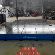 焊接平台,T型槽平台,装配划线平台,铆焊平台