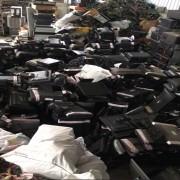 东莞电脑回收公司,万江区平板电脑回收官网