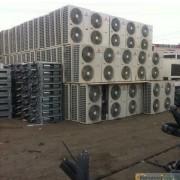 江门旧空调回收,台山中央空调回收公司