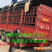 芜湖2公分车库顶板滤水板巢湖15公分卷材排水板