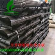 柳州3公分2公分地下车库排水板/防水防渗专用