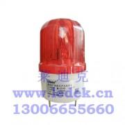 原装莱迪克LED-956声光报警器13006655660