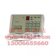 Tiger-911自动语音求救拨号器13006655660