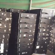 深圳笔记本电脑回收,深圳电脑回收站