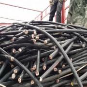 阳江低压电缆回收,阳江设备电缆回收