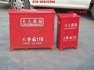 萝岗区1121灭火器回收,萝岗6公斤灭火器回收公司