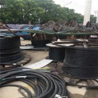 金湾区二手电缆回收,金湾区电缆回收价格行情