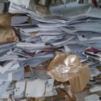 中山文件销毁打浆有几种处理方法