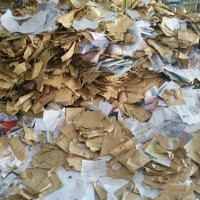 中山保密文件销毁流程